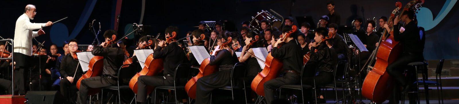 Международный фестиваль-конкурс оркестров